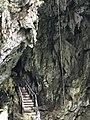 Entrada a la Gruta de Lanqúin.jpg
