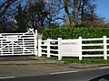 Entrance to Howletts zoo park, Bekesbourne Lane. - geograph.org.uk - 317960.jpg