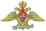 Environmental Service of the Armed Forces of Russia.jpg