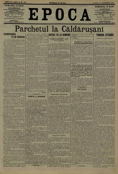 File:Epoca, seria 2 1896-10-25, nr. 0288.pdf