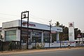 Espirit Toyota Showroom - 2524 NH 16 - Telengapentha - Cuttack 2018-01-26 0203.JPG
