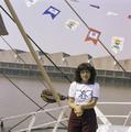 Eurovision Song Contest 1980 postcards - Samira Bensaïd 17.png