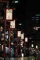 Evening street in Asakusa (13087841774).jpg