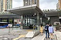 Exit C of Renmin South Station (20190806113558).jpg