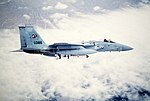 F-15 with ASM-135 ASAT.jpg