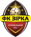 FC Zirka Kropyvnytskyi Logo.png
