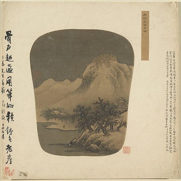 fan kuan - image 8