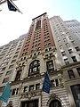 Financial District, New York, NY, USA - panoramio (41).jpg