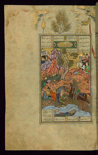Daqiqi - 17th-century Shahnameh illustration of Biderafsh killing Zarir, the brother of Gushtasp.