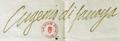 Firma del principe eugenio di savoia.PNG