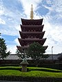 Five-storied Pagoda at Sensoji.jpg