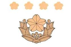 250px-Flag_of_Chief_of_Staff_of_the_Ground_Self-Defense_Force_%28JGSDF%29.jpg
