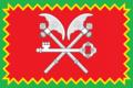 Flag of Kozlovo (Tver oblast).png