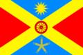 Flag of Peschanokopskoe (Rostov oblast).png