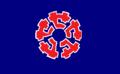 Flag of Seiwa Mie.png