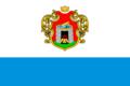 Flag of Staraya Russa (Novgorod oblast).png