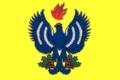 Flag of Teterevyatskoe (Volgograd oblast).png