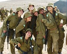 israeli singles women
