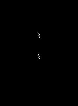 Flunarizine - Image: Flunarizine