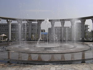 Font at Tangshan, Hebei - Mobile World.jpg