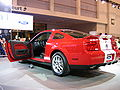 Ford mustang shelby 2007.jpg