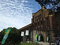 Former Headquarter of 4th Division in Osaka Castle 2.JPG