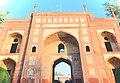 Fort of Jahangeer IMG 3025.jpg