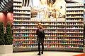 Frankfurter Buchmesse 2017 - Buchwand 2.JPG