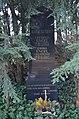 Friedhof Unterliederbach, Grab Engel 1968.JPG