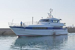 Genkai Island - Image: Fukuoka Municipal Ferry Service New Genkai