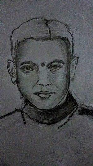 G. N. Balasubramaniam - Image: G N Balasubramaniam