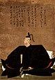 Gamō Ujisato (Saikōji Nishiazu).jpg