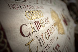 Game of Thrones Tapestry - Image: Game of Thrones Tapestry