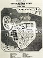 Gamla stan 1862 förslag, 1.jpg
