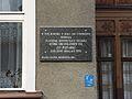 Gdańsk ulica Obrońców Westerplatte 34 – tablica.JPG