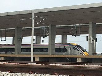 Gemas railway station - Image: Gemas New Station 3