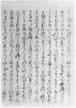 Genji Saga Old Type Suma.png