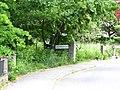 Georg Dahlqvists park1.jpg