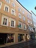 Getreidegasse_19,_Salzburg.jpg