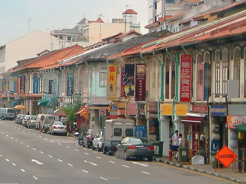 File:Geylang Road Shophouses.jpg