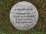 Giardino dei Giusti di tutto il mondo: cippo in ricordo di Moshe Bejski
