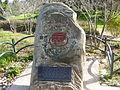 Givati brigade memorial in araishon Lezion, Israel.JPG