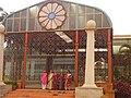 Glass house Main Gate in Hubli - panoramio.jpg