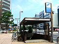 Gofukumachi FukuokaSubway.jpg