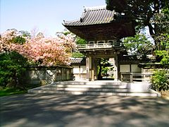 GoldenGateParkJapaneseGardenEntry.jpg