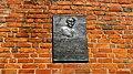 Golub-Dobrzyń, Polska - ulica Zamurna, tablica pamiątkowa na starym murze miejskim - panoramio.jpg