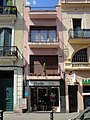 Gran de Sant Andreu 261.jpg