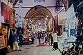 Grand Bazaar 大巴札 - panoramio.jpg