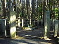 Grave of Soga Brothers (Fujinomiya).JPG