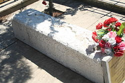Grave of Turkish officer in Gobustan Rayon (dead in 1918).JPG